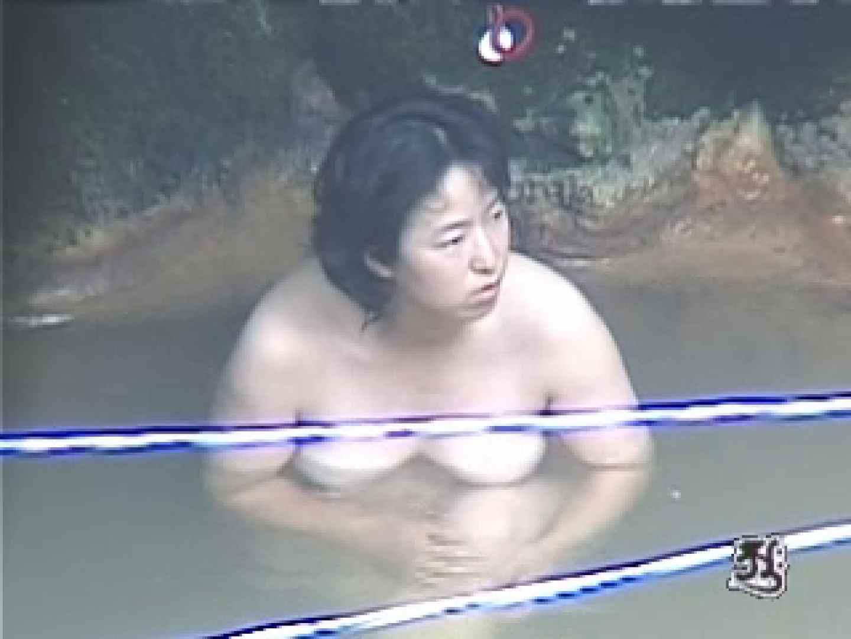美熟女露天風呂 AJUD-04 女風呂 盗撮おめこ無修正動画無料 70pic 52