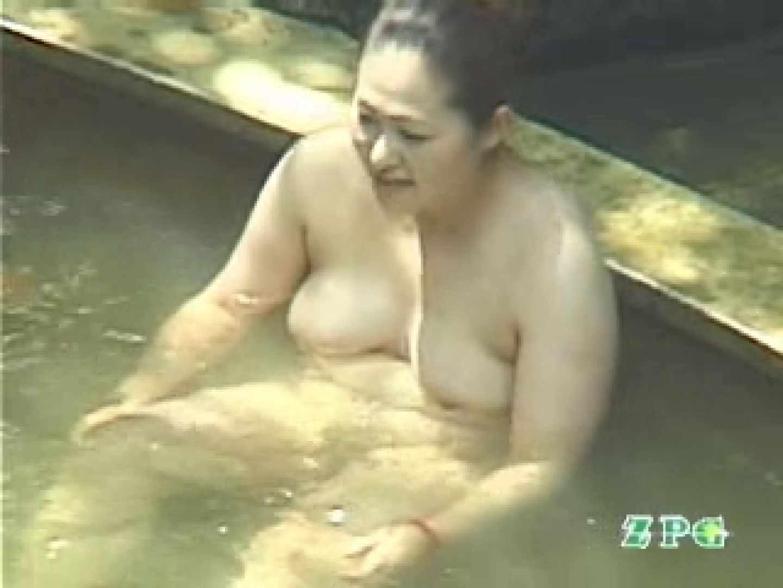 美熟女露天風呂 AJUD-06 爆乳ギャル | 熟女の実態  94pic 19