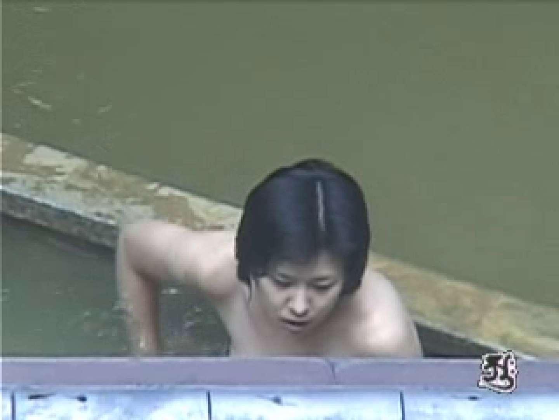 美熟女露天風呂 AJUD-06 爆乳ギャル | 熟女の実態  94pic 43