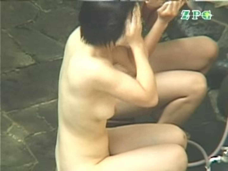 美熟女露天風呂 AJUD-06 潜伏露天風呂 のぞき濡れ場動画紹介 94pic 44