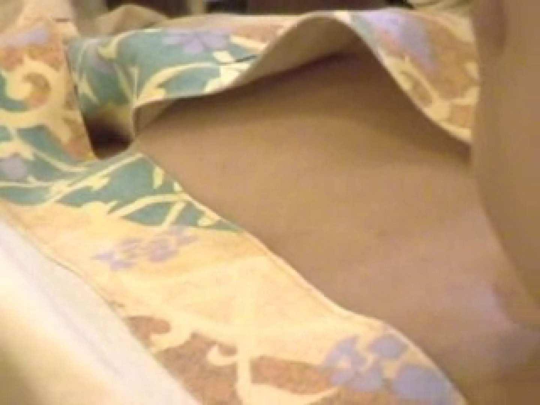 ようこそ癒しの楽園へ1日目午後 熟女の実態 覗きスケベ動画紹介 57pic 48