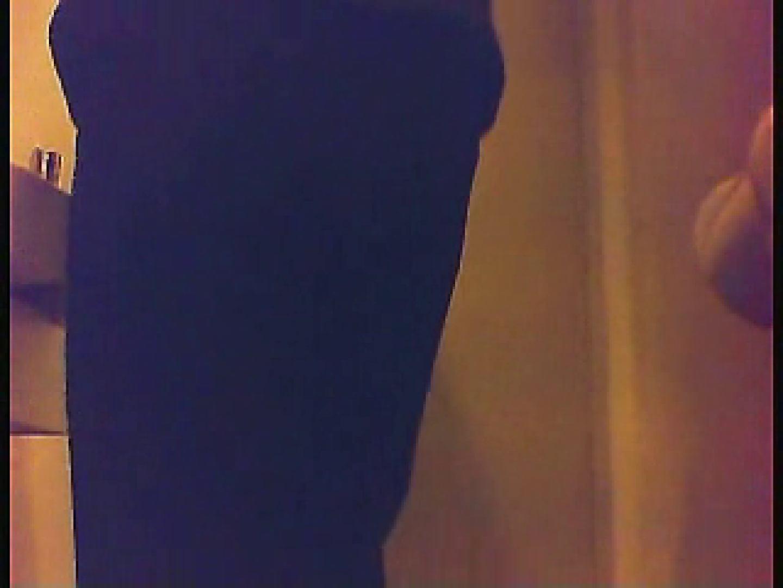 漏洩厳禁!!某王手保険会社のセールスレディーの洋式洗面所!!Vol.5 洗面所  67pic 4