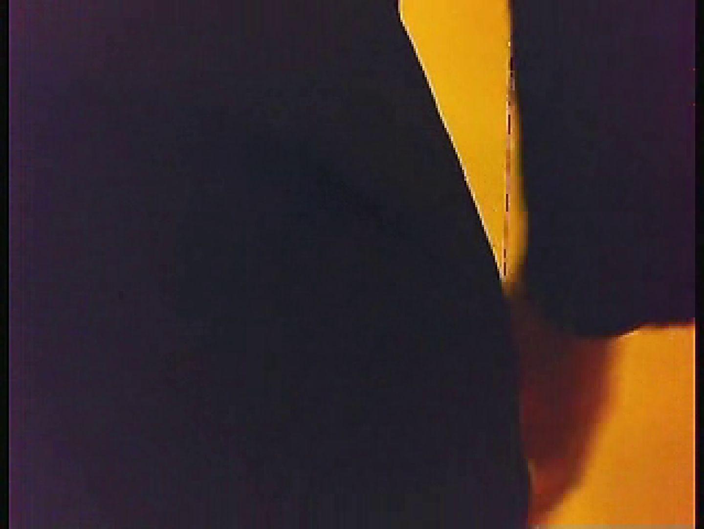 漏洩厳禁!!某王手保険会社のセールスレディーの洋式洗面所!!Vol.5 盗撮 ぱこり動画紹介 67pic 19