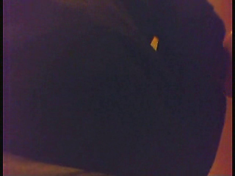 漏洩厳禁!!某王手保険会社のセールスレディーの洋式洗面所!!Vol.5 洗面所 | パンツ大放出  67pic 37