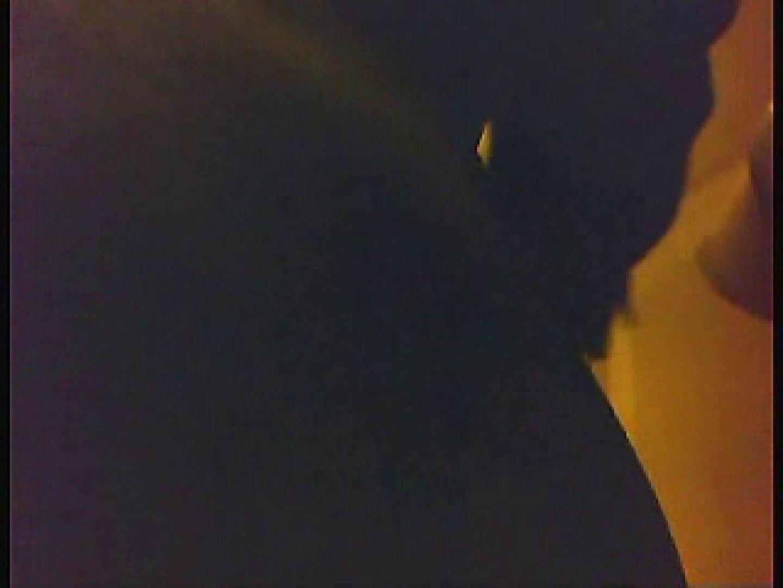 漏洩厳禁!!某王手保険会社のセールスレディーの洋式洗面所!!Vol.5 OLの実態 覗きワレメ動画紹介 67pic 38