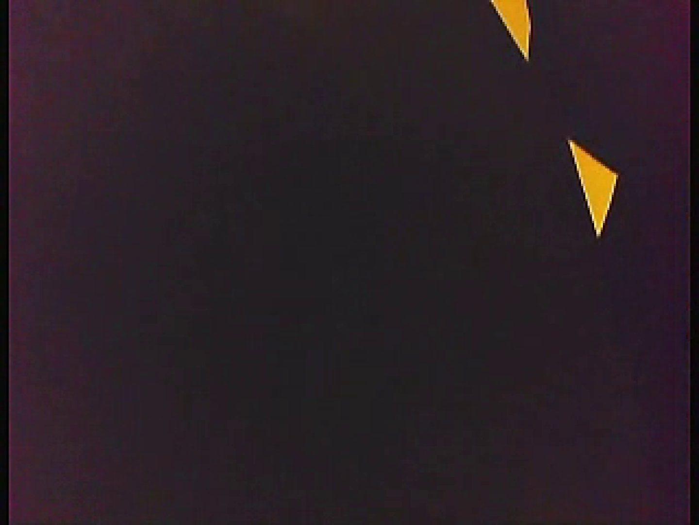 漏洩厳禁!!某王手保険会社のセールスレディーの洋式洗面所!!Vol.5 OLの実態 覗きワレメ動画紹介 67pic 54