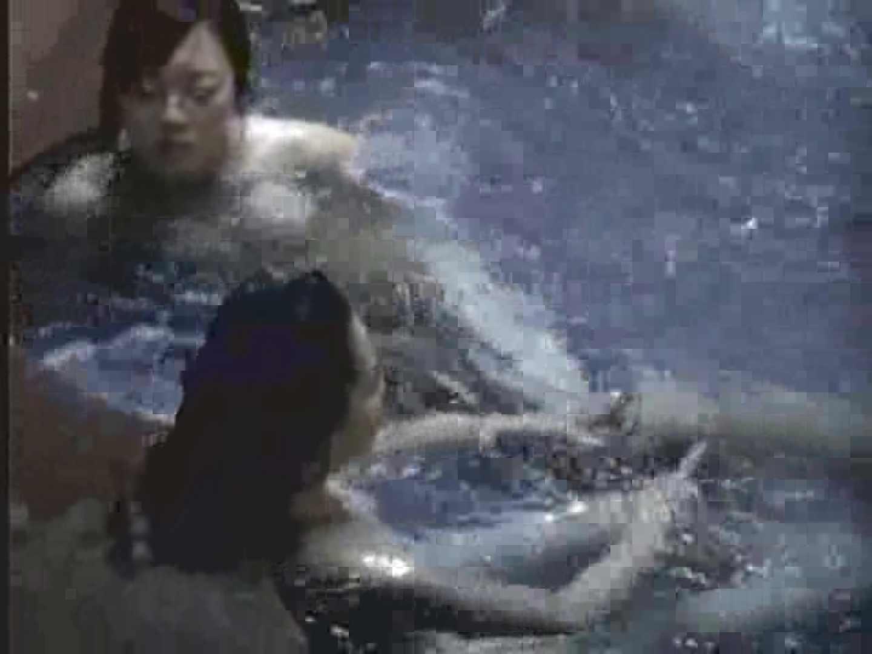 ギャル満開!大浴場潜入覗きVol.1 入浴中のオンナ  49pic 42