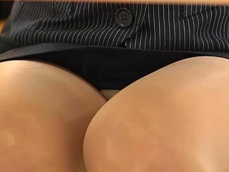 女性従業員集団盗撮事件Vol.2 パンツ大放出 | OLの実態  47pic 7