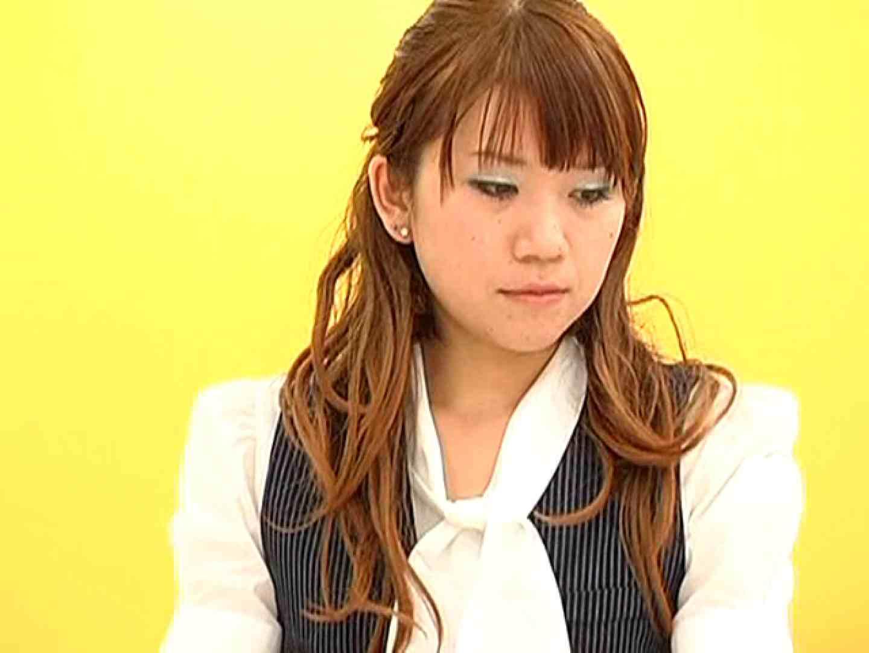 女性従業員集団盗撮事件Vol.2 盗撮 オマンコ無修正動画無料 47pic 23