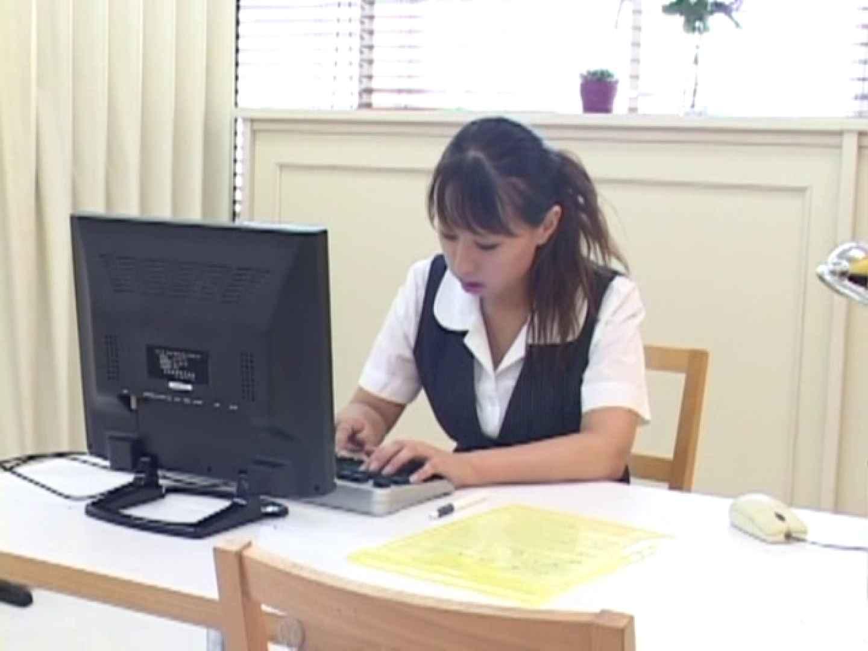 女性従業員集団盗撮事件Vol.4 ロリ 盗み撮りSEX無修正画像 52pic 43