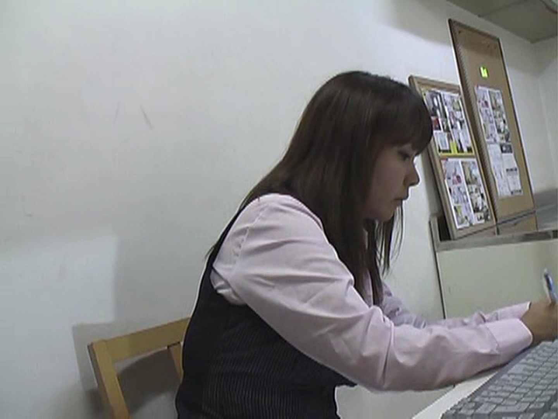 女性従業員集団盗撮事件Vol.6 OLの実態  57pic 15