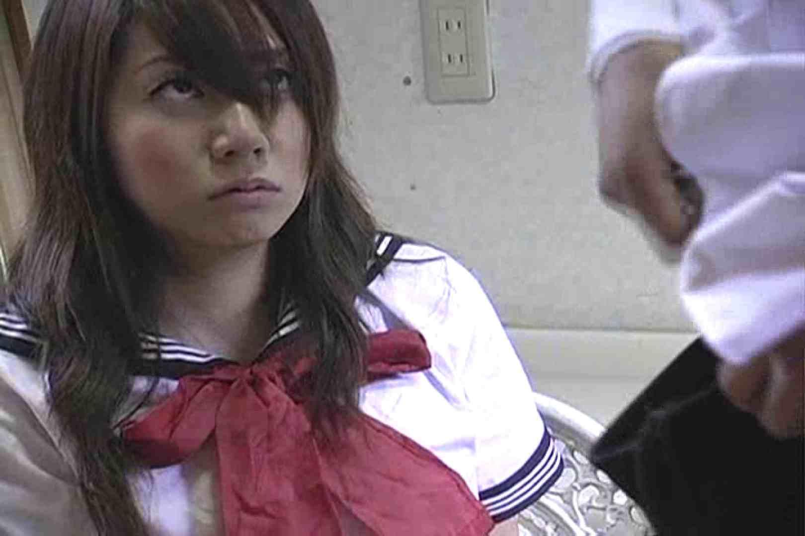 巨乳 乳首:放課後居残り内科検診Vol.6:ピープフォックス(盗撮狐)