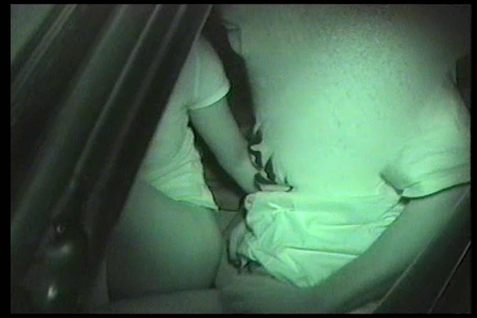 カーセックス未編集・無修正版 Vol.6後編 OLの実態 盗撮セックス無修正動画無料 101pic 68