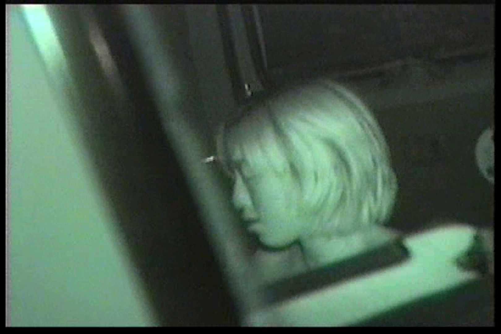 カーセックス未編集・無修正版 Vol.8後編 カーセックス セックス画像 100pic 79