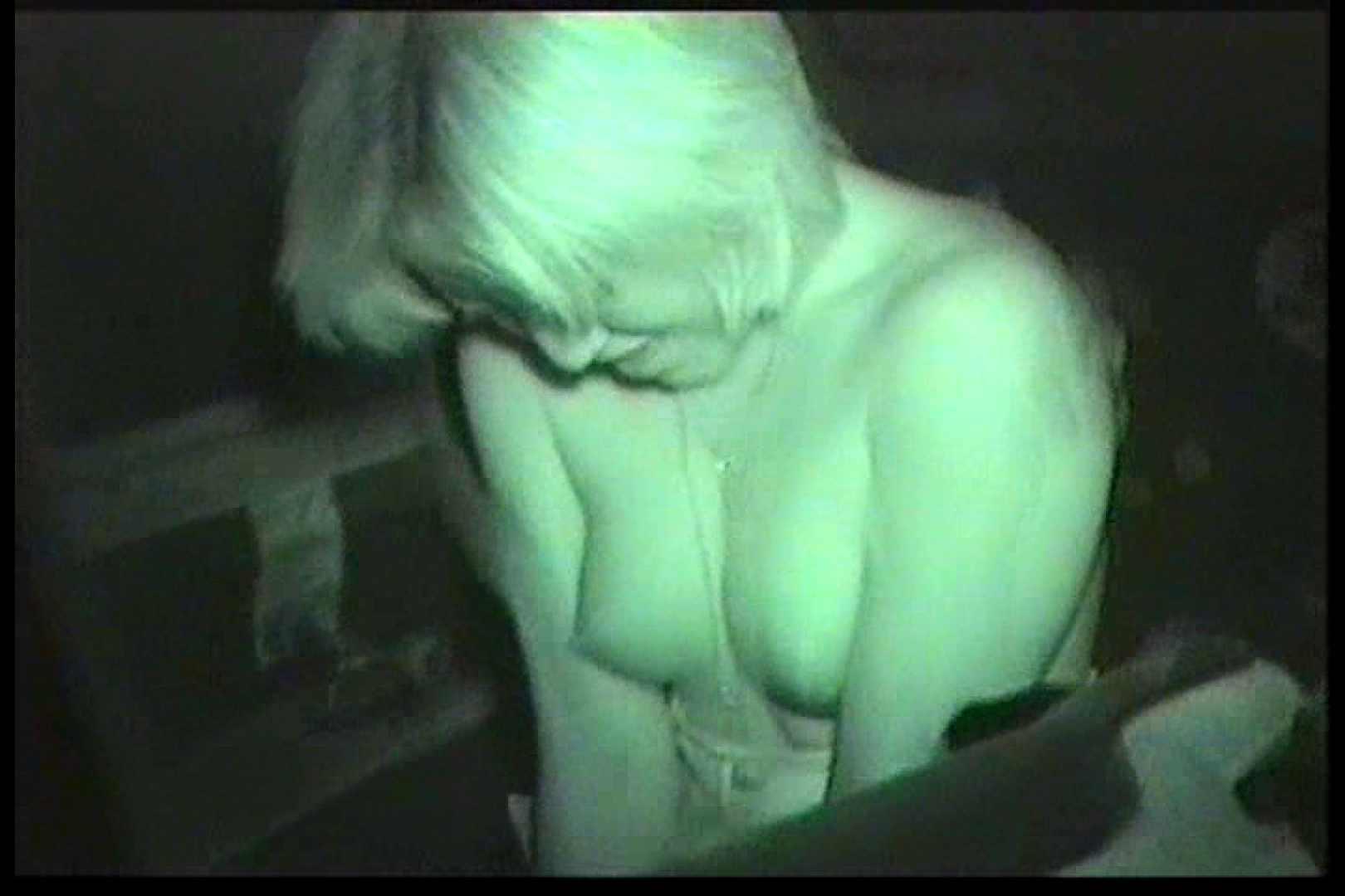 カーセックス未編集・無修正版 Vol.8後編 カーセックス セックス画像 100pic 94