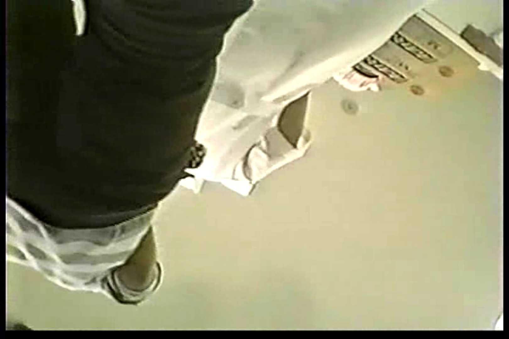 院内密着!看護婦達の下半身事情Vol.1 パンツ大放出 覗きぱこり動画紹介 47pic 20