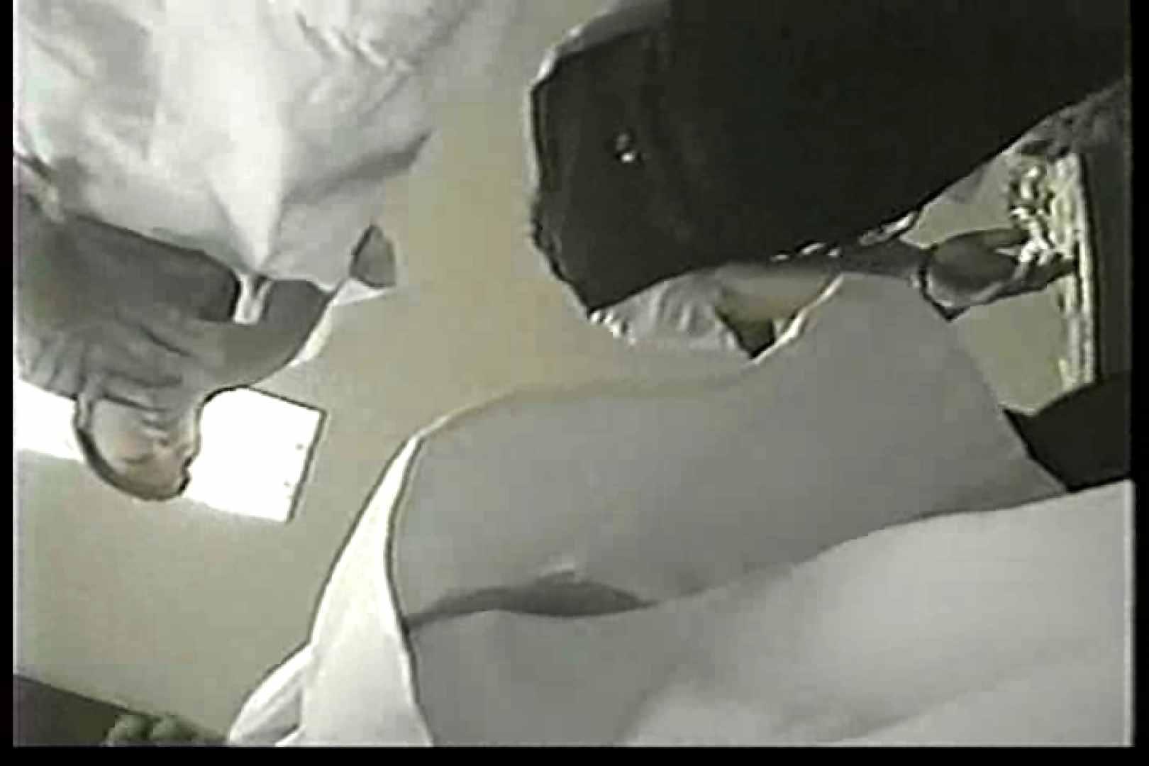 院内密着!看護婦達の下半身事情Vol.3 OLの実態 盗撮えろ無修正画像 23pic 10