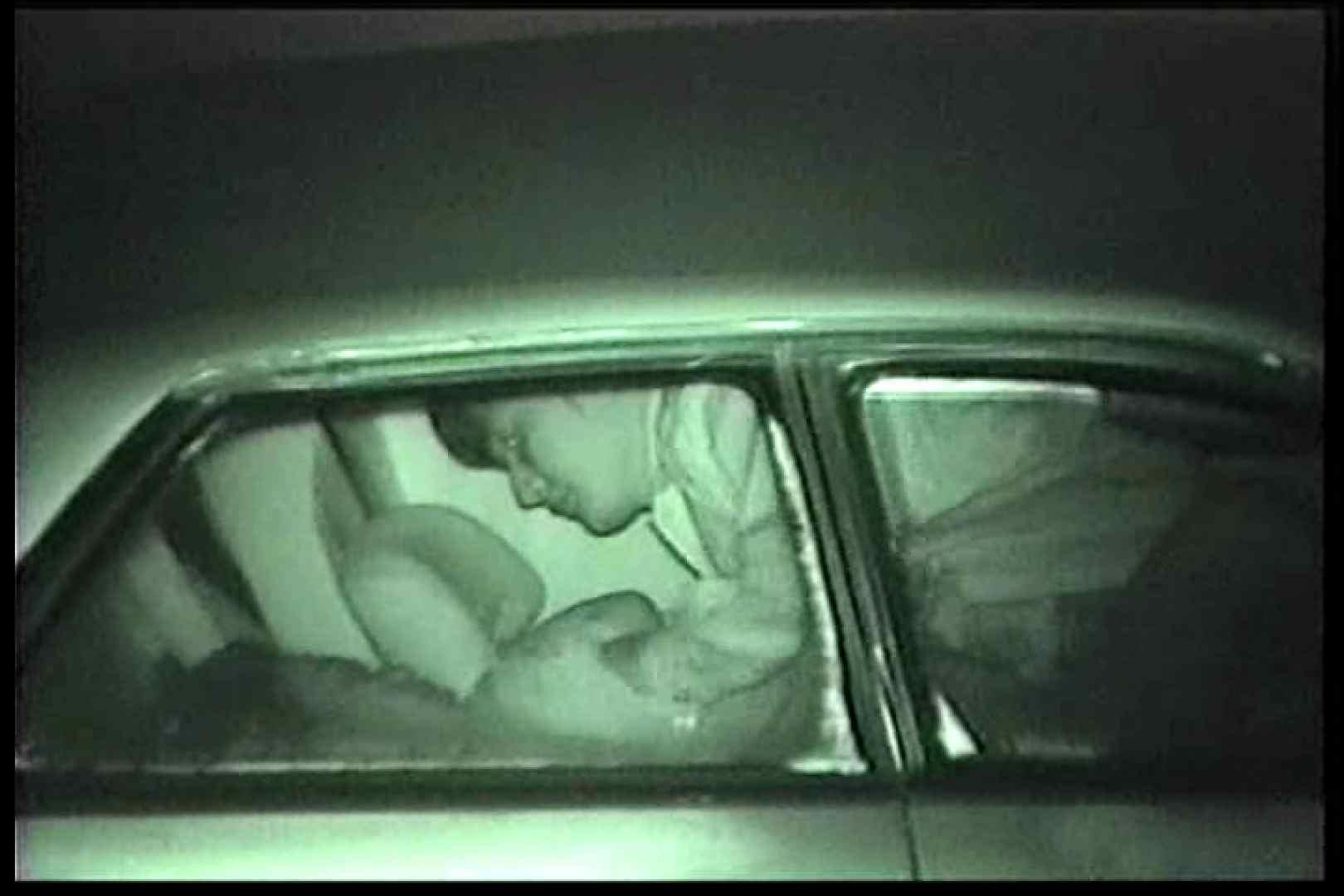 車の中はラブホテル 無修正版  Vol.11 セックス | ラブホテル  18pic 17