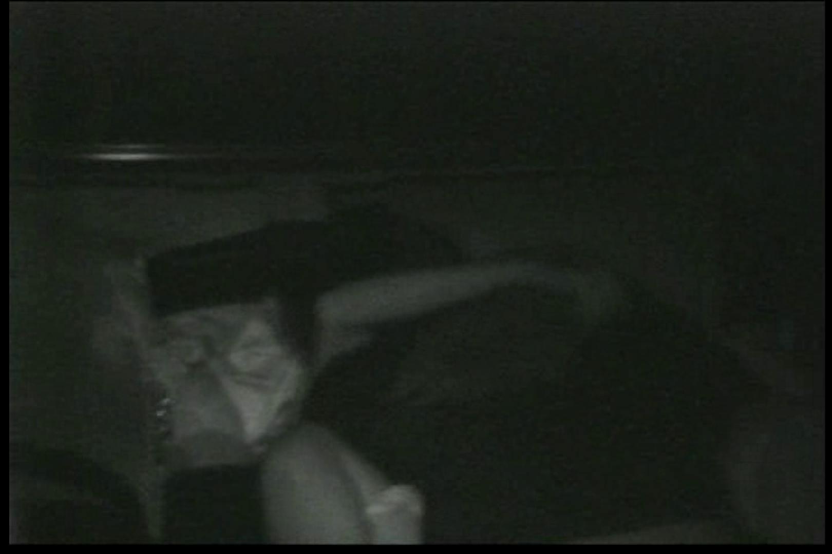 車の中はラブホテル 無修正版  Vol.12 望遠  35pic 8