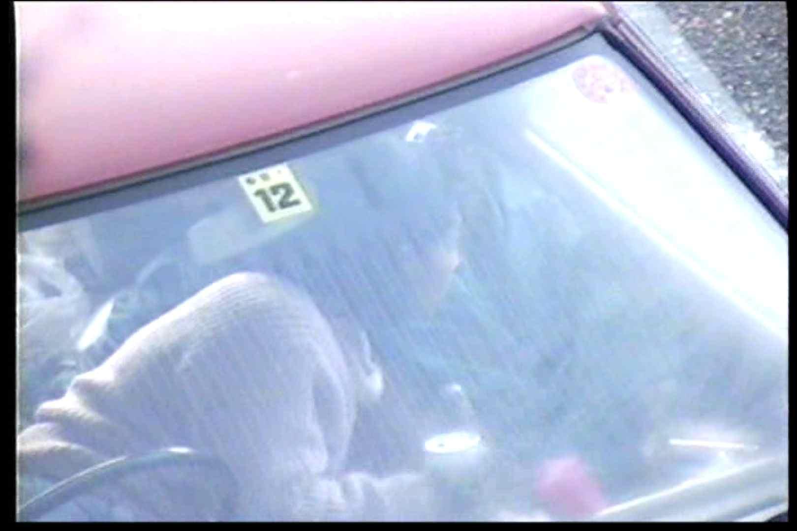 車の中はラブホテル 無修正版  Vol.12 OLの実態 盗撮ワレメ無修正動画無料 35pic 10