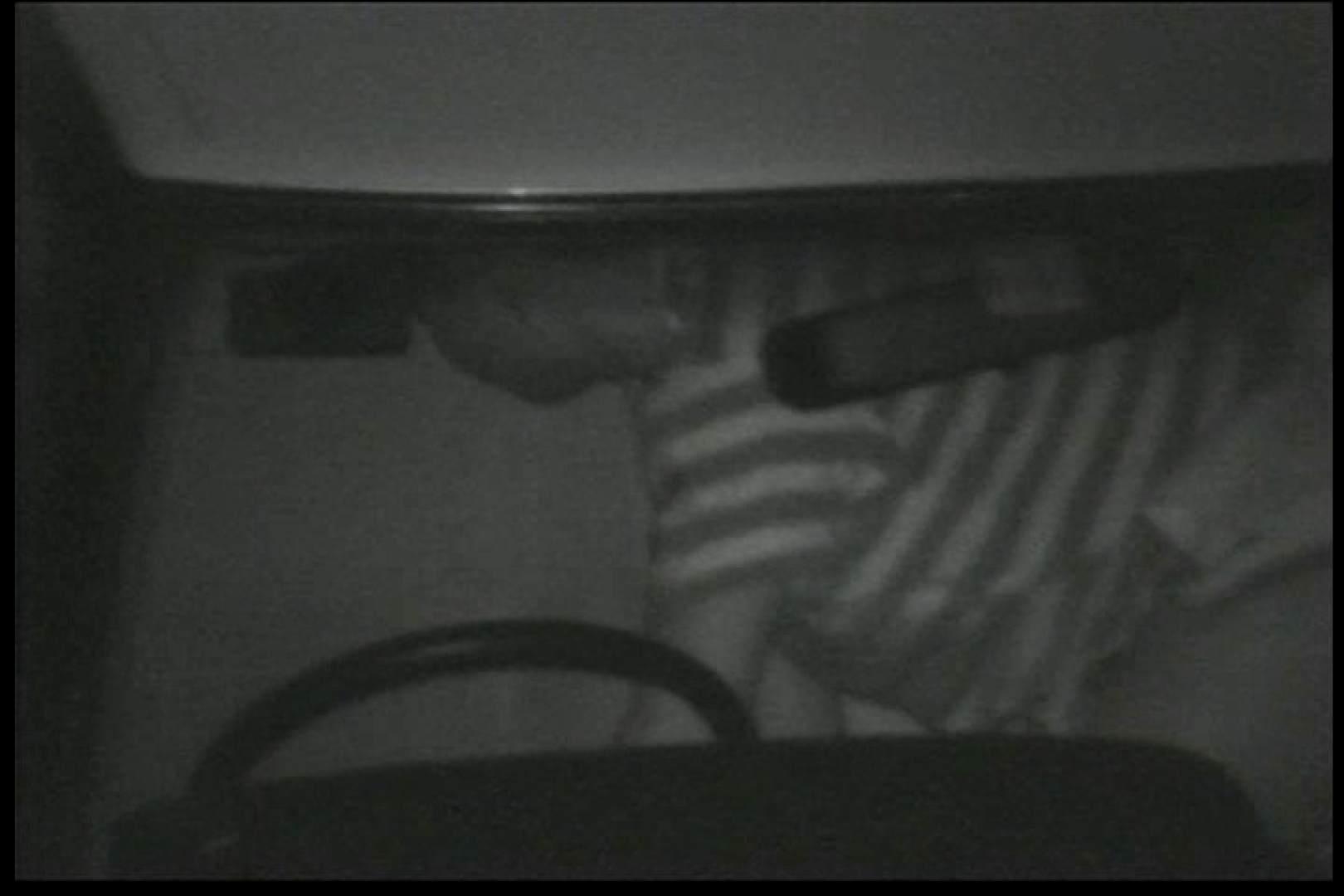 車の中はラブホテル 無修正版  Vol.12 OLの実態 盗撮ワレメ無修正動画無料 35pic 26