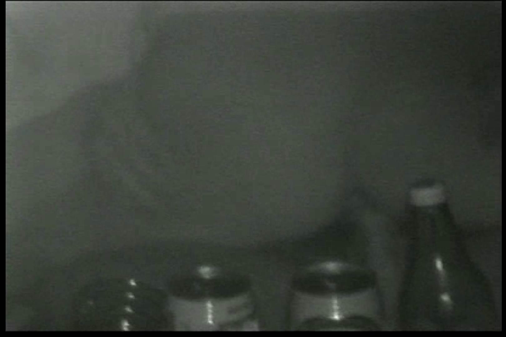 車の中はラブホテル 無修正版  Vol.12 OLの実態 盗撮ワレメ無修正動画無料 35pic 34