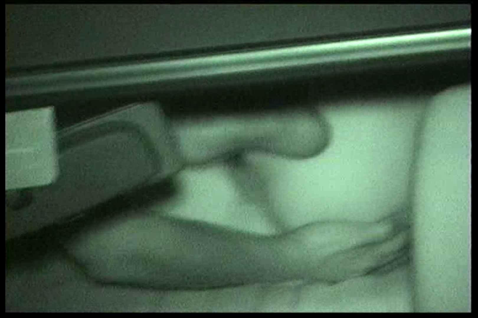 車の中はラブホテル 無修正版  Vol.14 車 のぞき動画画像 87pic 3