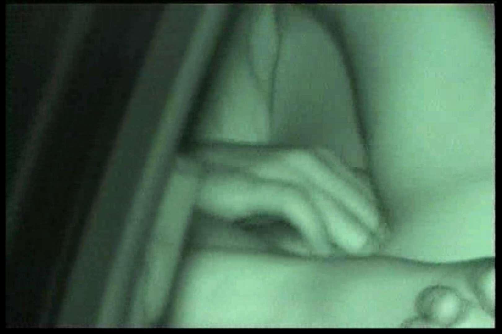 車の中はラブホテル 無修正版  Vol.14 OLの実態 覗きワレメ動画紹介 87pic 14