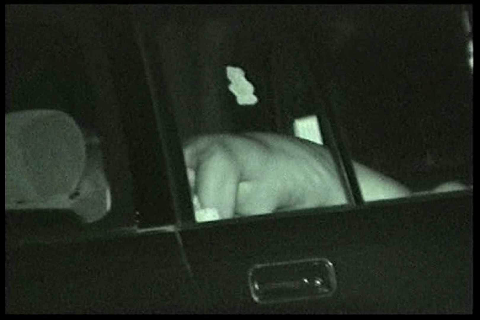車の中はラブホテル 無修正版  Vol.14 喘ぎオンナ 覗き性交動画流出 87pic 22