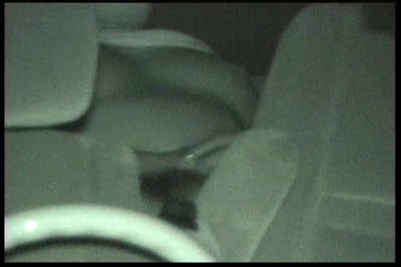 車の中はラブホテル 無修正版  Vol.14 OLの実態 覗きワレメ動画紹介 87pic 38