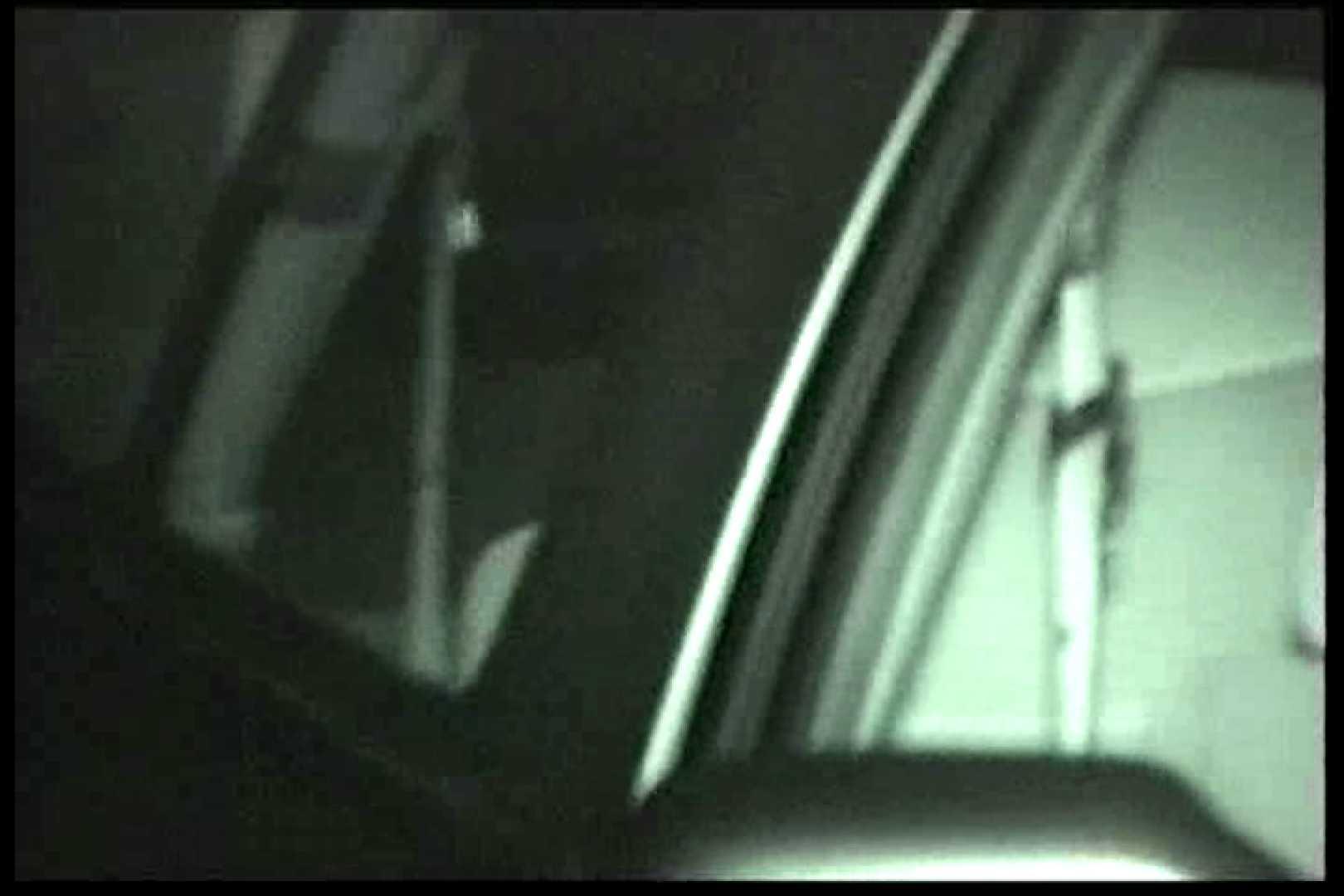 車の中はラブホテル 無修正版  Vol.14 車 のぞき動画画像 87pic 39