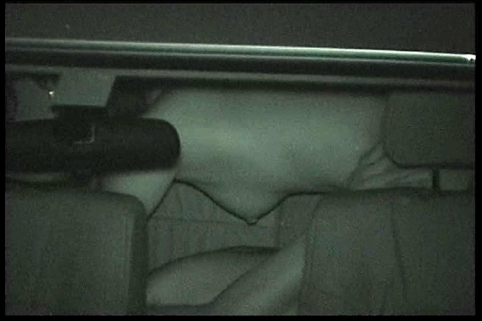 車の中はラブホテル 無修正版  Vol.14 ホテルでエッチ  87pic 48