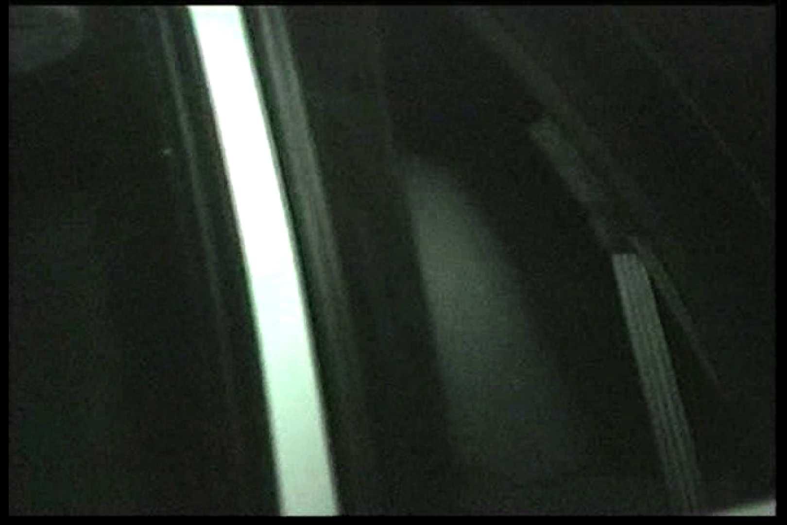 車の中はラブホテル 無修正版  Vol.14 OLの実態 覗きワレメ動画紹介 87pic 86