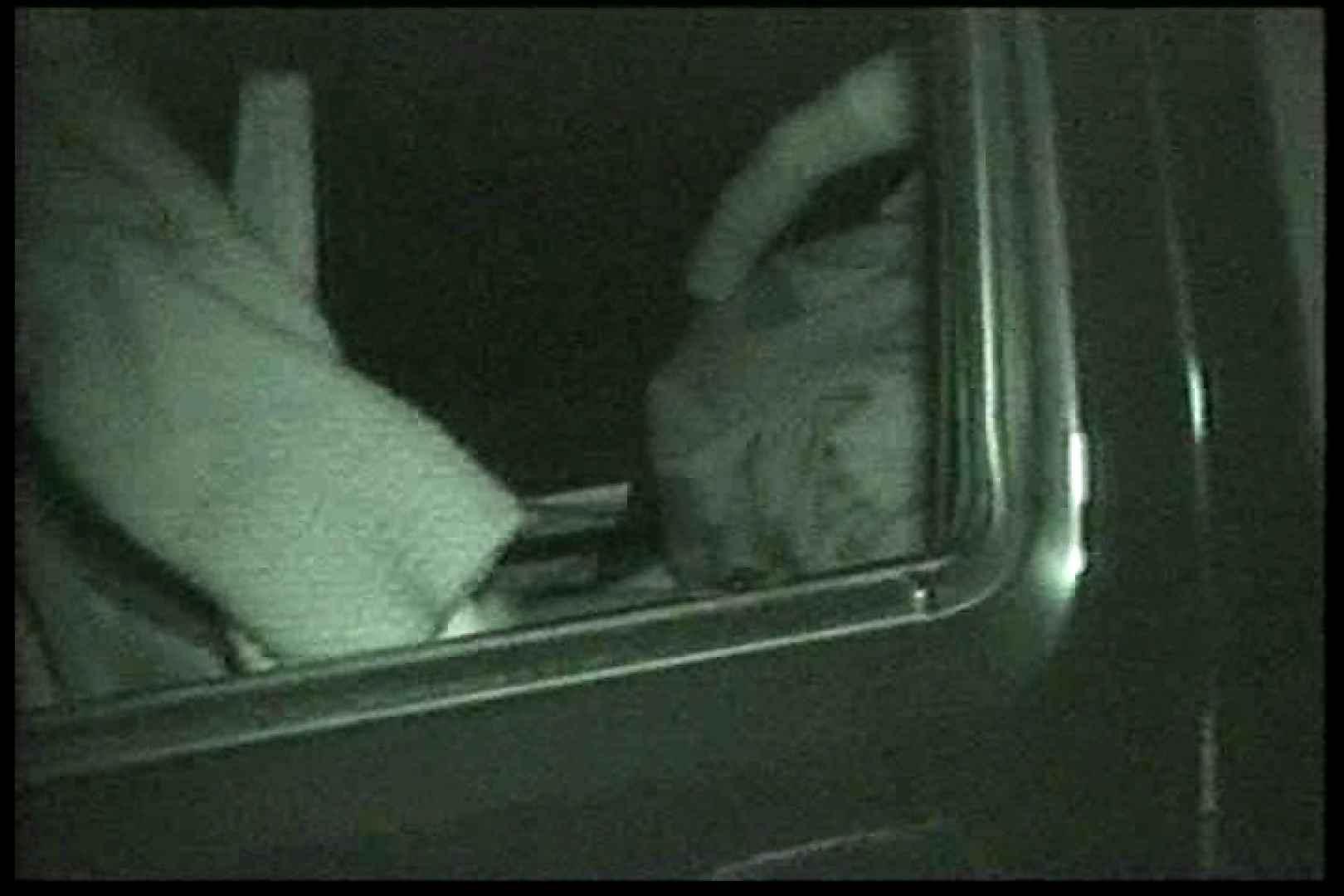 車の中はラブホテル 無修正版  Vol.15 OLの実態 覗きワレメ動画紹介 89pic 2