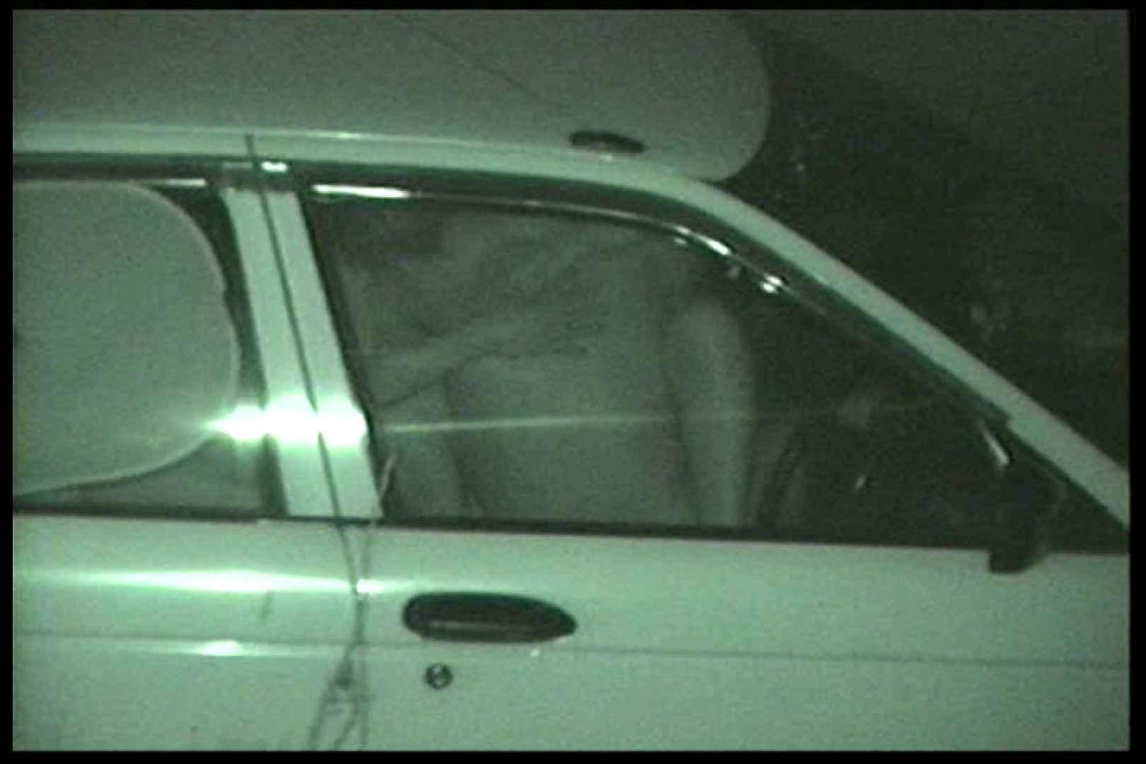 車の中はラブホテル 無修正版  Vol.15 OLの実態 覗きワレメ動画紹介 89pic 9