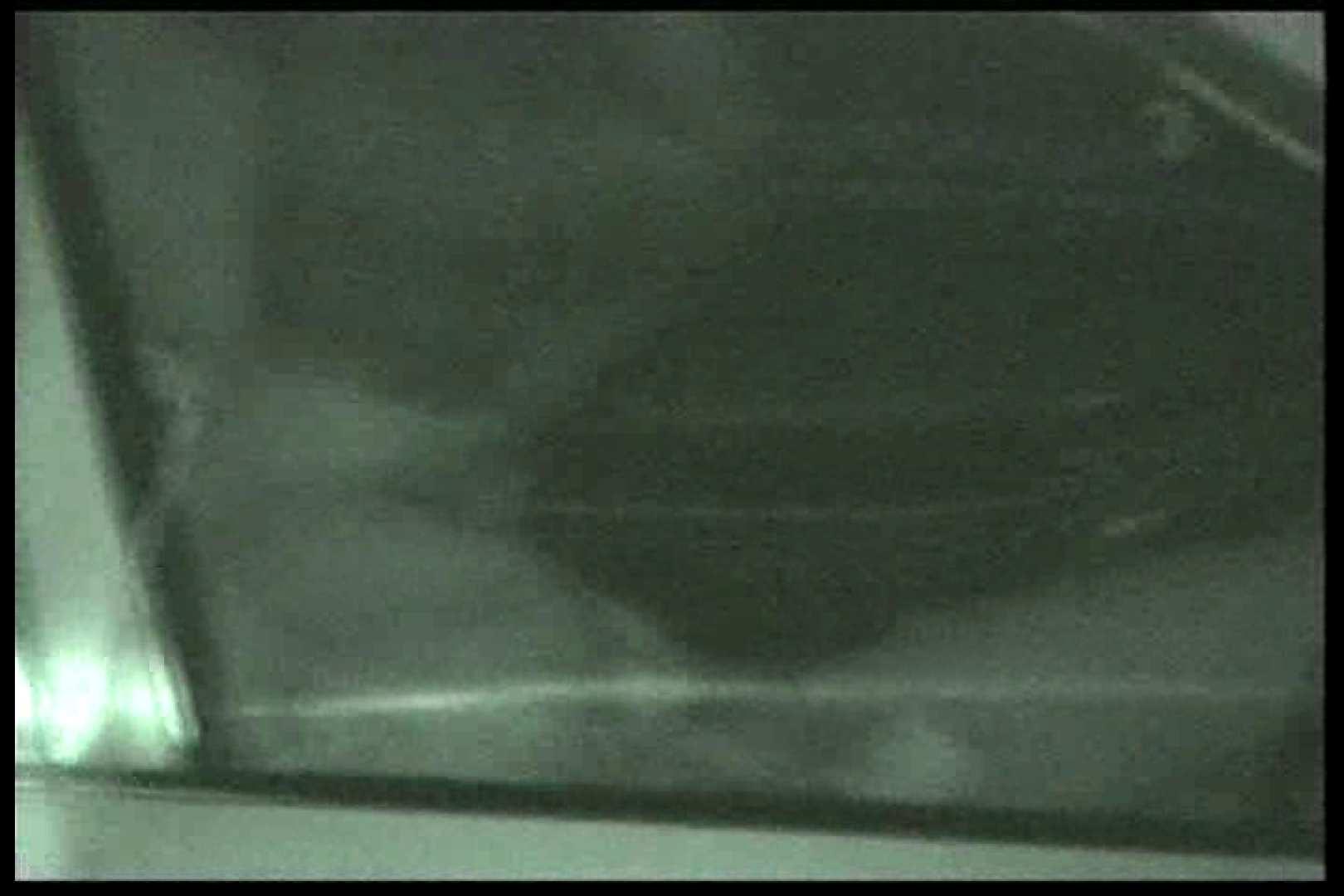 車の中はラブホテル 無修正版  Vol.15 赤外線 盗撮動画紹介 89pic 12