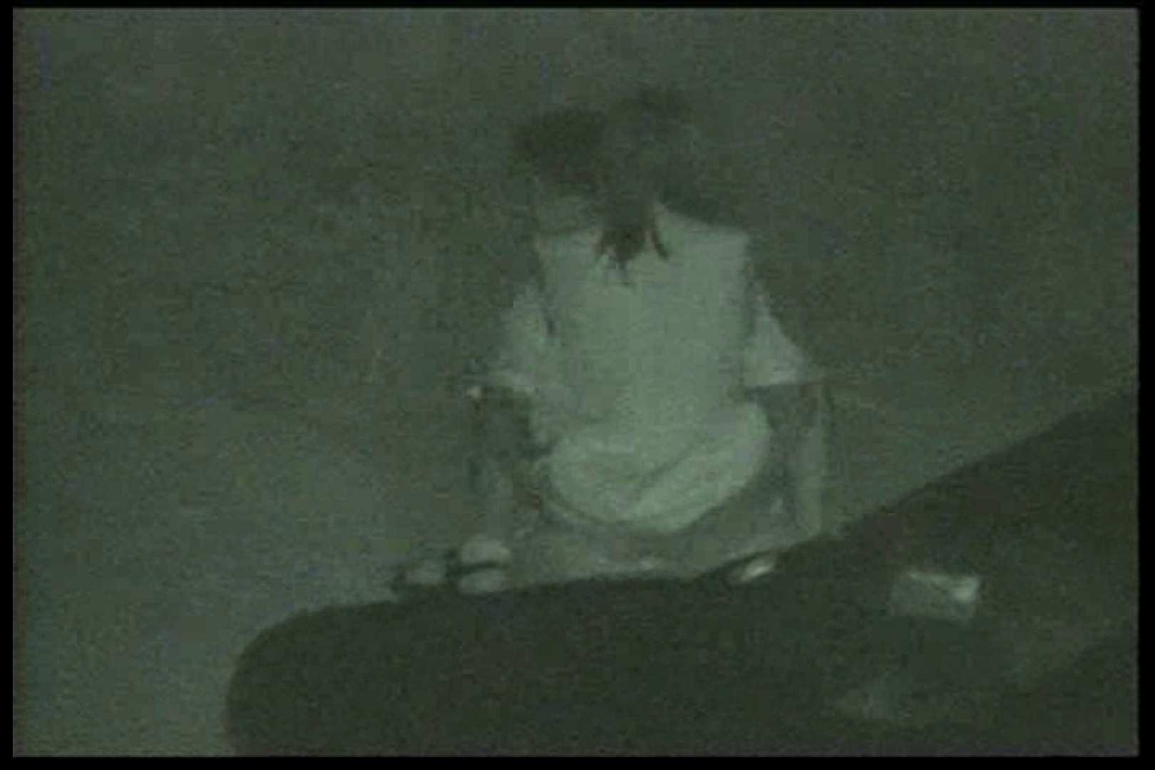 車の中はラブホテル 無修正版  Vol.15 OLの実態 覗きワレメ動画紹介 89pic 16