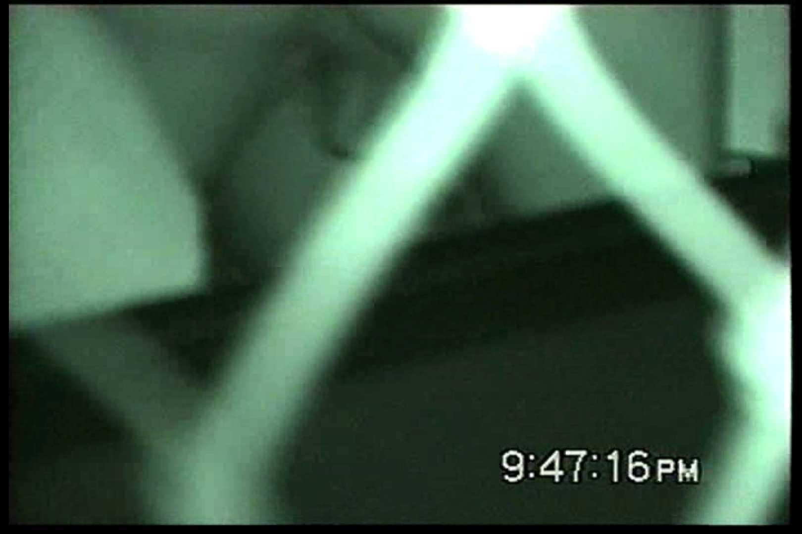 車の中はラブホテル 無修正版  Vol.15 ラブホテル 盗撮ヌード画像 89pic 20