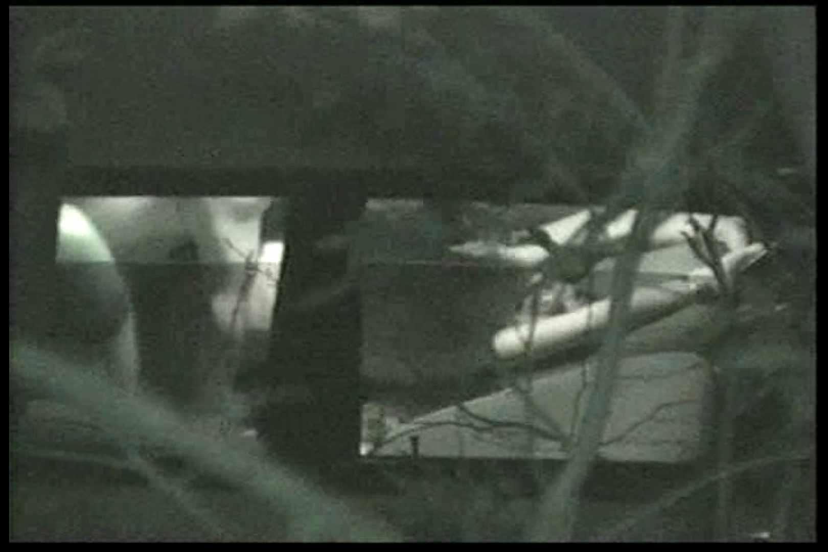 車の中はラブホテル 無修正版  Vol.15 OLの実態 覗きワレメ動画紹介 89pic 30
