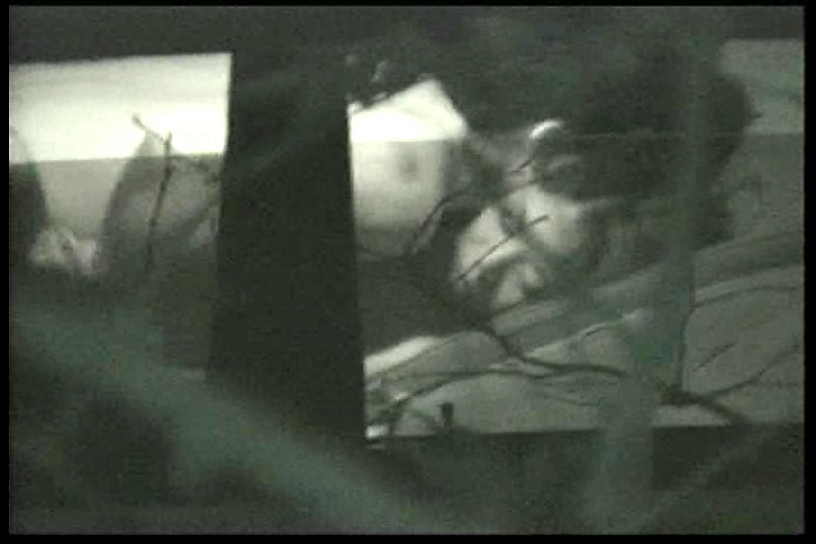 車の中はラブホテル 無修正版  Vol.15 ラブホテル 盗撮ヌード画像 89pic 34