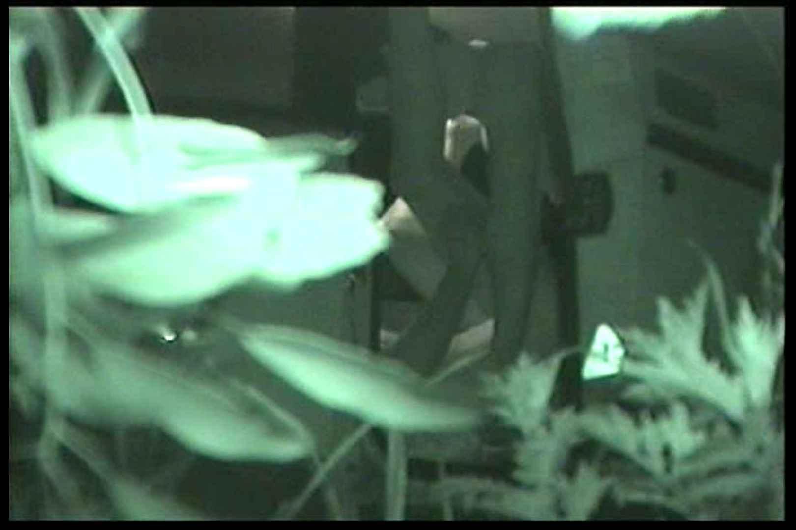 車の中はラブホテル 無修正版  Vol.15 ラブホテル 盗撮ヌード画像 89pic 48