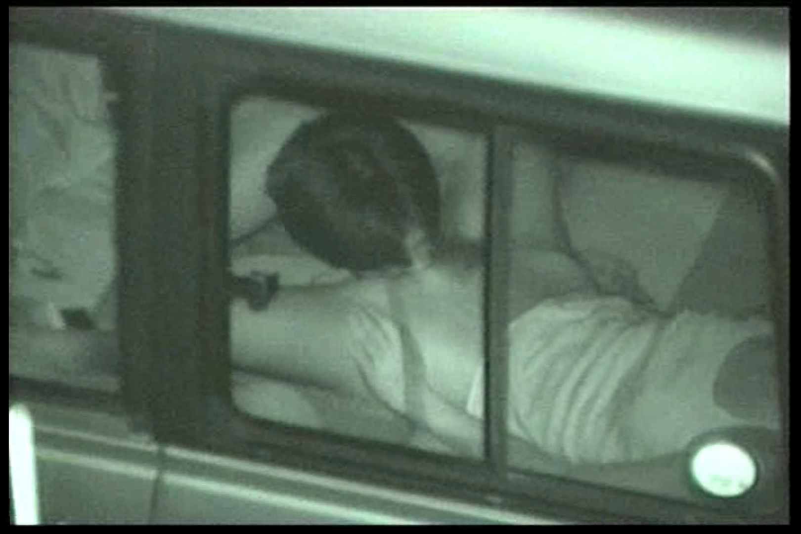 車の中はラブホテル 無修正版  Vol.15 手マン 覗きオメコ動画キャプチャ 89pic 53