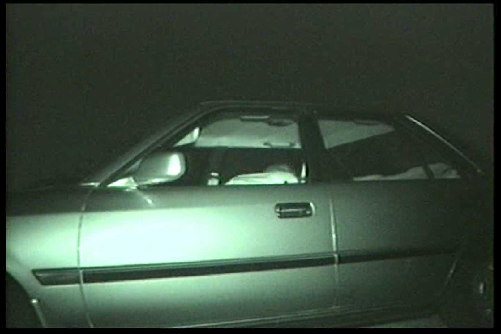 車の中はラブホテル 無修正版  Vol.15 赤外線 盗撮動画紹介 89pic 68