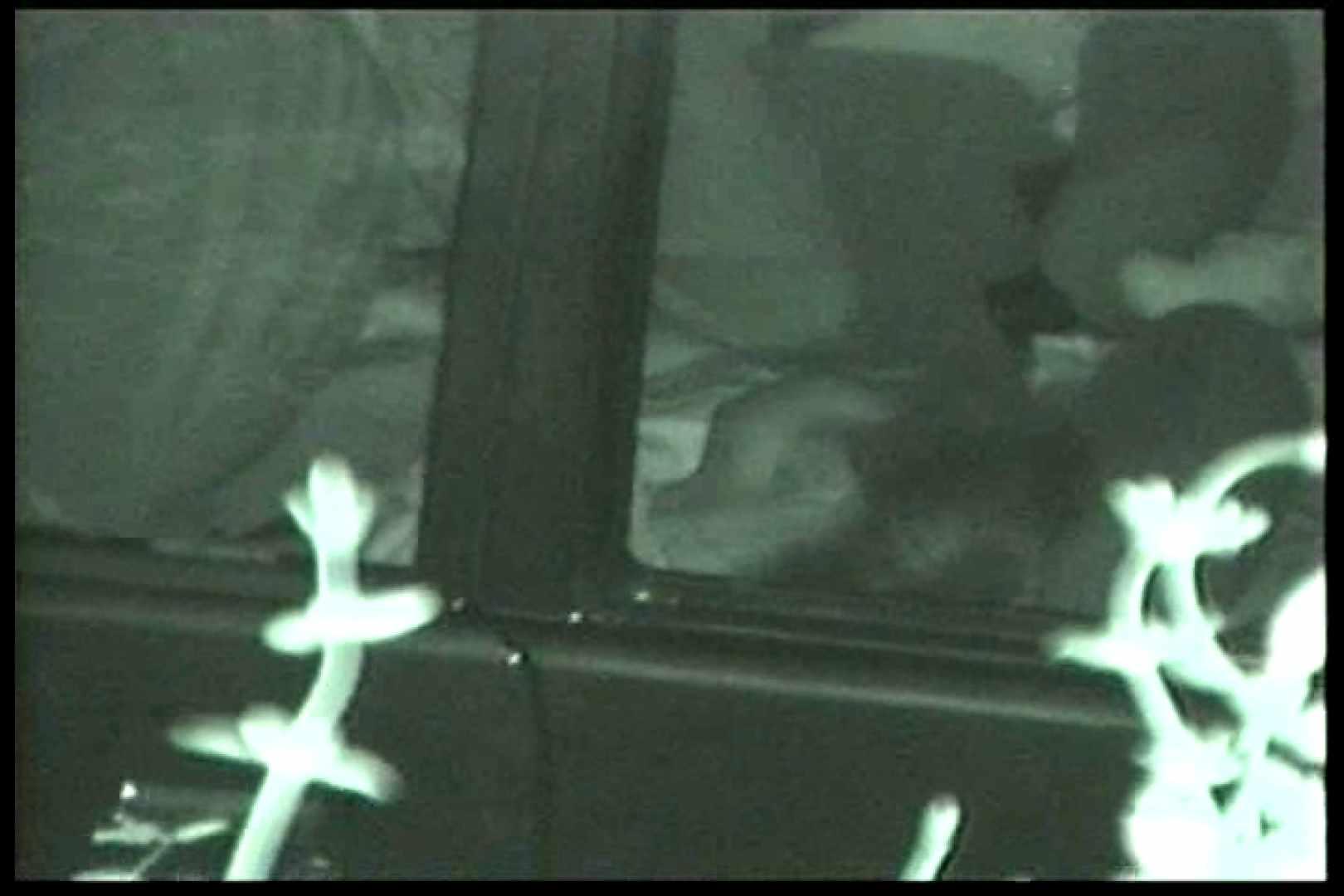 車の中はラブホテル 無修正版  Vol.15 OLの実態 覗きワレメ動画紹介 89pic 72