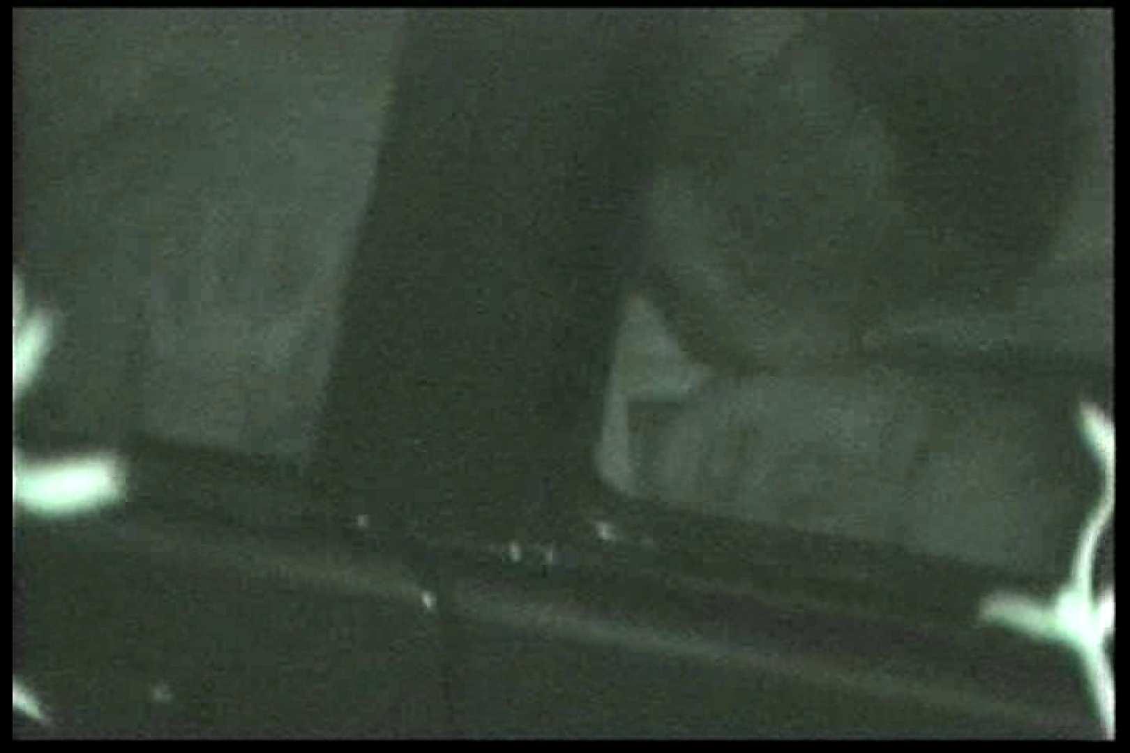車の中はラブホテル 無修正版  Vol.15 ラブホテル 盗撮ヌード画像 89pic 76