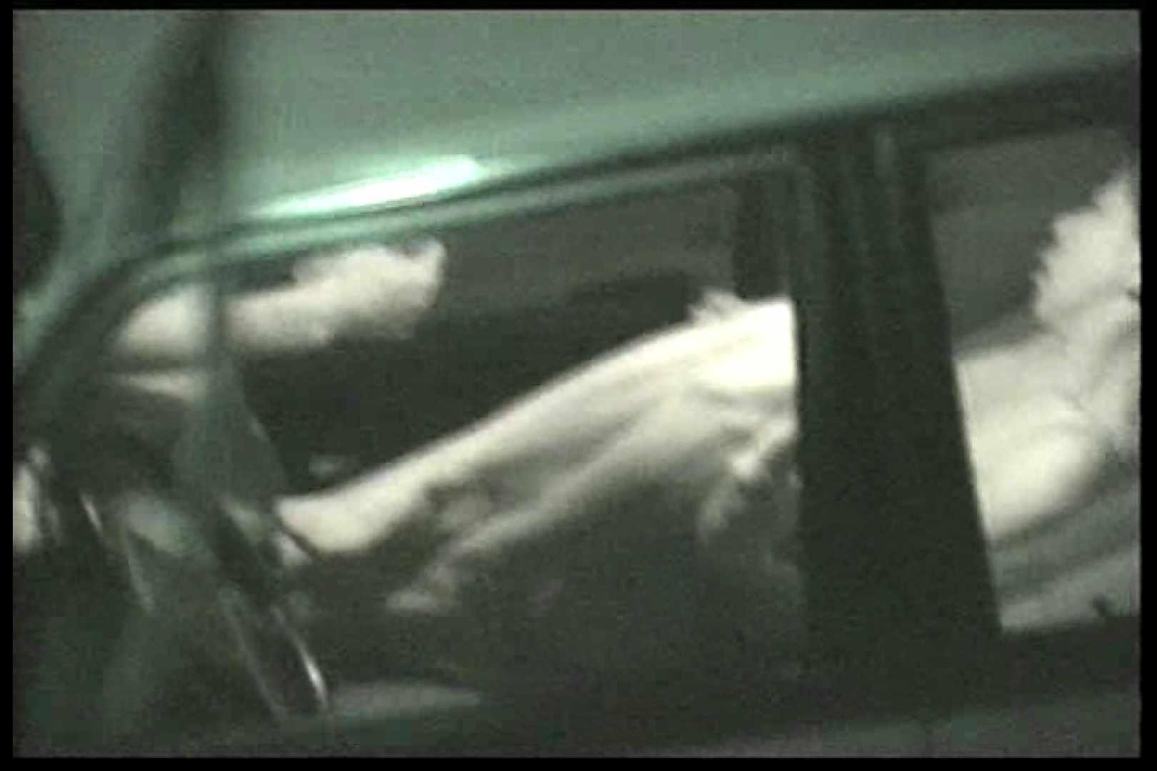車の中はラブホテル 無修正版  Vol.15 赤外線 盗撮動画紹介 89pic 82