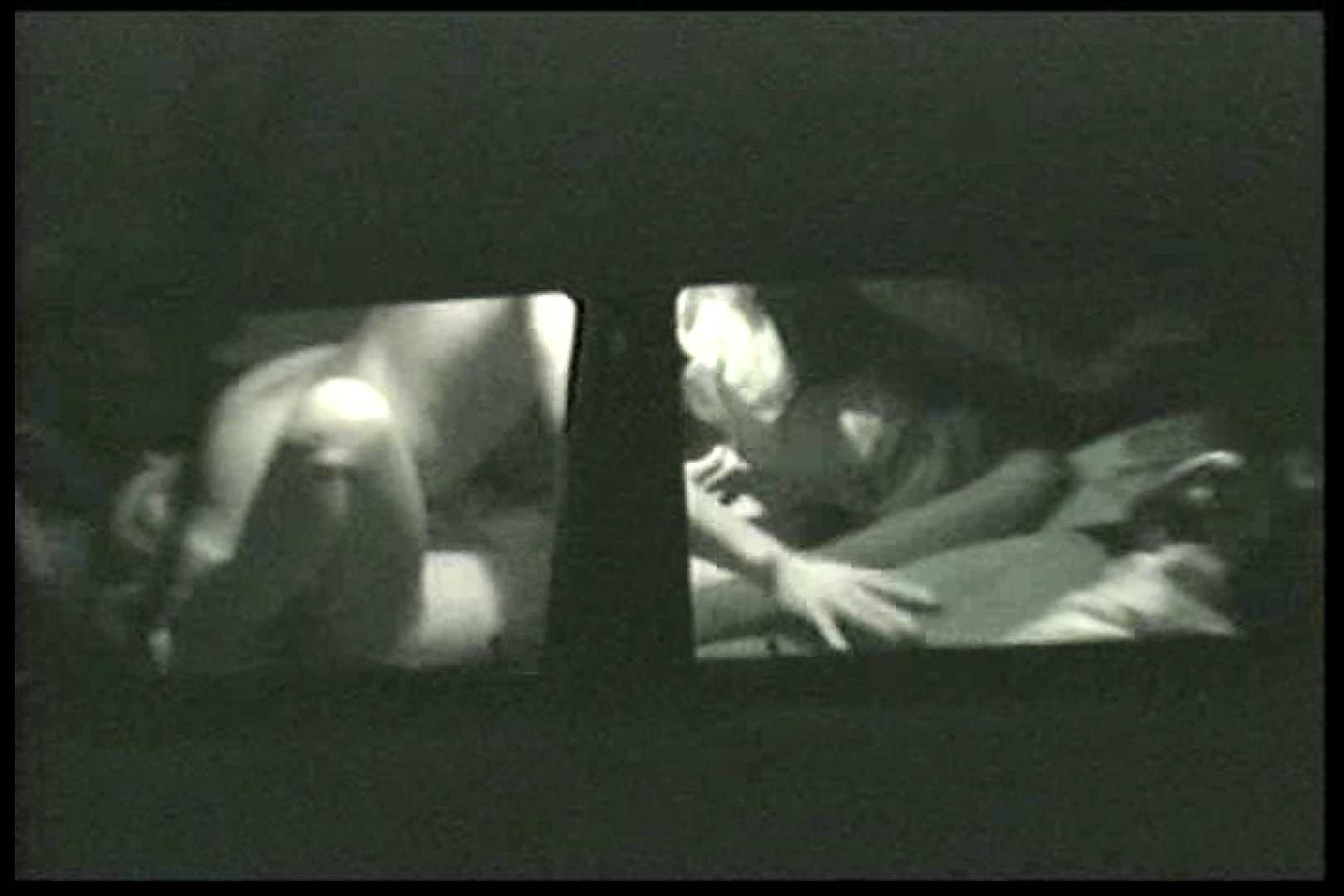 車の中はラブホテル 無修正版  Vol.15 手マン 覗きオメコ動画キャプチャ 89pic 88