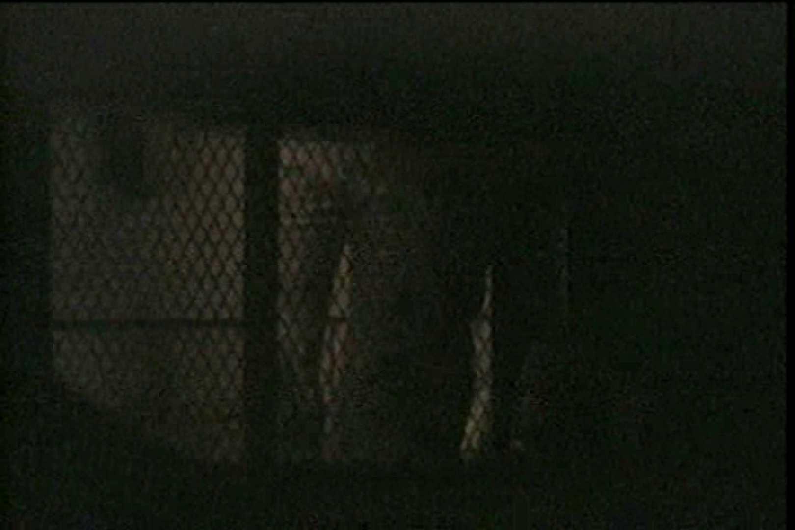 闇の仕掛け人 無修正版 Vol.19 フリーハンド  79pic 3