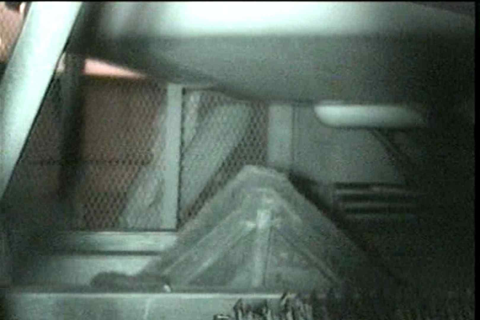 闇の仕掛け人 無修正版 Vol.19 OLの実態 盗撮アダルト動画キャプチャ 79pic 11