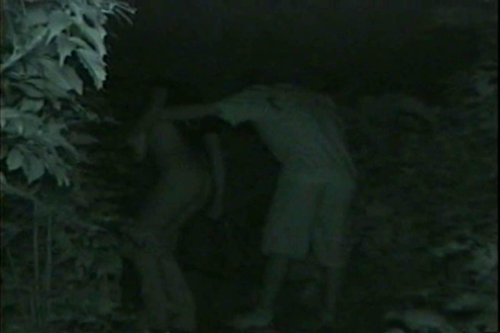 闇の仕掛け人 無修正版 Vol.19 OLの実態 盗撮アダルト動画キャプチャ 79pic 26